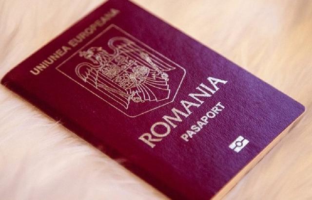 Solicitanții de pașapoarte simple pot face programare online